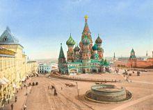Москва. Собор Василия Блаженного