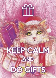 Почтовая открытка KEEP CALM and do gifts