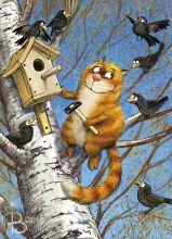 Почтовая открытка Птицелюб